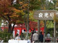 画像:秋の「耳納の市」の際にはここでお茶会を催している